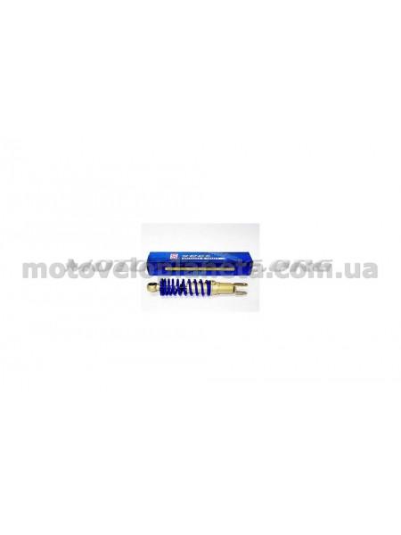 Амортизатор   AD50   275mm   (серо-синий)   (Тайвань)   SEE   (#VL), шт