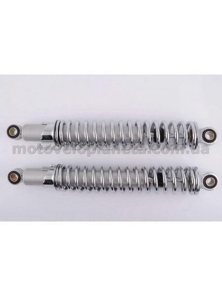 Амортизаторы (пара)   МИНСК   365 mm, длинные, регулируемые   JING   (mod.A), пара