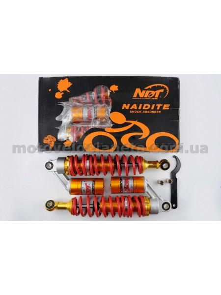 Амортизаторы (пара)   Delta   330mm, газомасляные   (красно- оранжевые)   NDT, пара