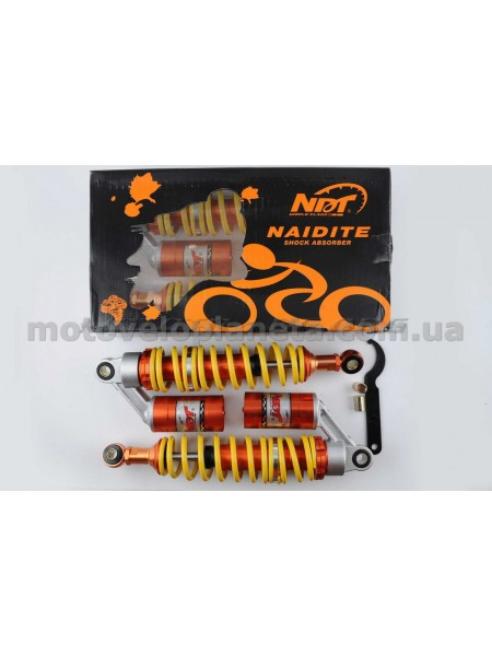 Амортизаторы (пара)   Delta   330mm, газомасляные   (оранжевые)   NDT, пара