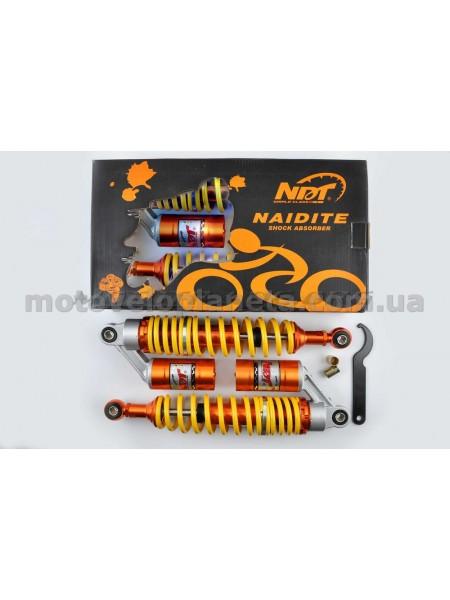 Амортизаторы (пара)   Delta   340mm, газомасляные   (оранжевые)   NDT, пара