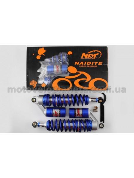 Амортизаторы (пара)   Delta   330mm, газомасляные   (синие)   NDT, пара