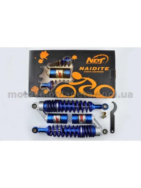 Амортизаторы (пара)   Delta   340mm, газомасляные   (синие)   NDT, пара