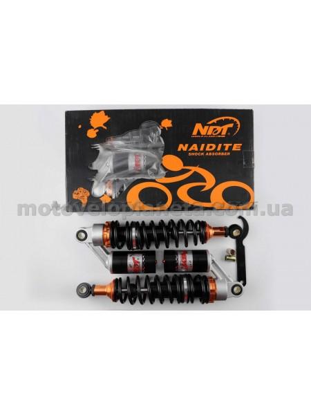 Амортизаторы (пара)   Delta   330mm, газомасляные   (черные)   NDT, пара