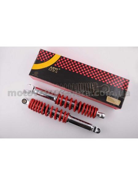 Амортизатор   GY6   335mm, стандартный   (красный)   NDT, шт