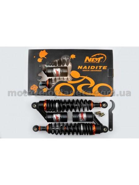 Амортизаторы (пара)   Delta   340mm, газомасляные   (черные)   NDT, пара