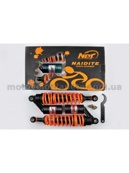 Амортизаторы (пара)   Delta   330mm, газомасляные   (оранжевые +паутина)   NDT, пара