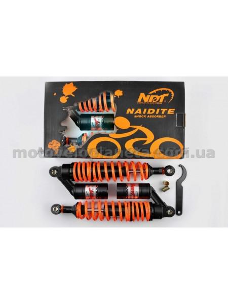Амортизаторы (пара)   Delta   340mm, газомасляные   (оранжевые +паутина)   NDT, пара