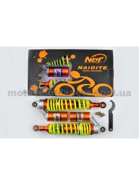 Амортизаторы (пара)   Delta   330mm, газомасляные   (лимонные +паутина)   NDT, пара