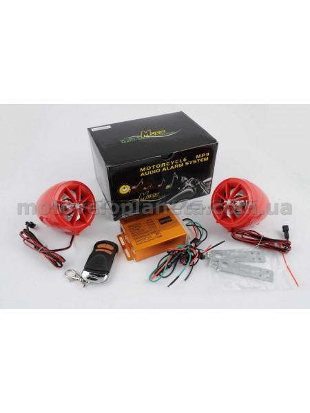 Аудиосистема   (2.5, красные, сигнализация, FM/МР3 плеер, ПДУ)   CZMP3004-3, шт