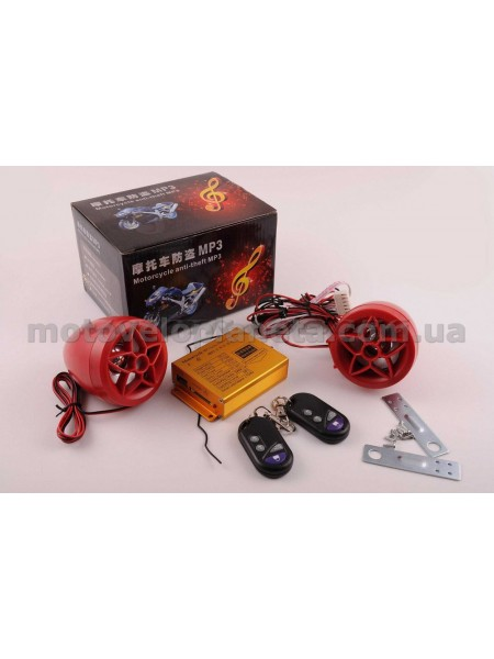 Аудиосистема   (2.5, красные, сигнализация, FM/МР3 плеер, ПДУ)   GSG-02, шт