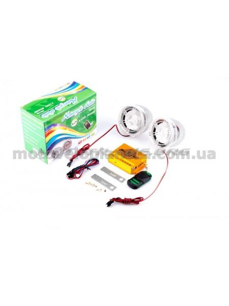 Аудиосистема   (3, с диодами, сигнализация, FM/МР3 плеер, ПДУ, разъем ППДУ 3K)   mod:GSG-07, шт