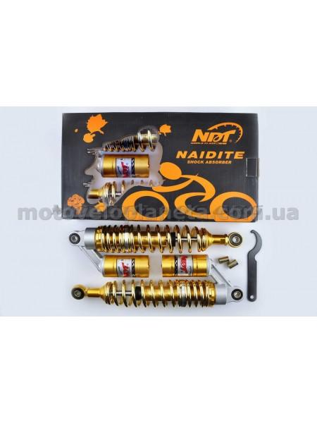 Амортизаторы (пара)   Delta   340mm, газомасляные   (золотистые)   NDT, пара