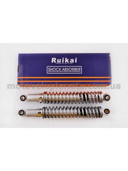 Амортизаторы (пара)   МИНСК   340mm, регулируемые   (хром, серия А)   RUIKAI, пара