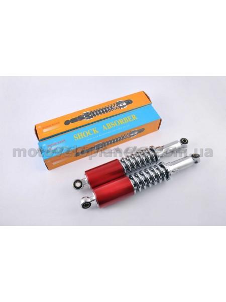 Амортизаторы (пара)   Delta   340mm, регулируемые   (хром, длинный красный стакан)   SHINE STAR, пара
