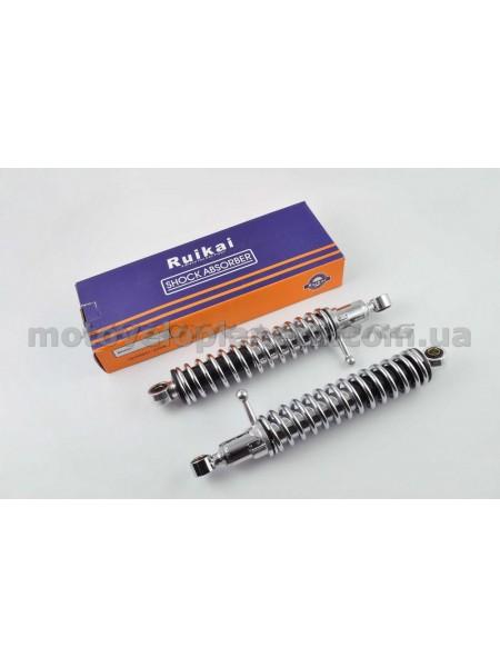 Амортизаторы (пара)   ИЖ   325mm, регулируемые, с рычагом   (хром)   RUIKAI, пара