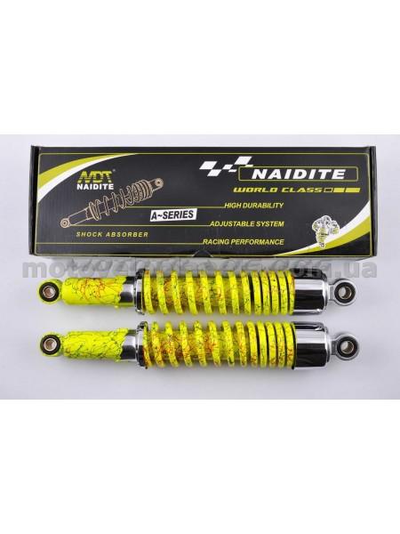 Амортизаторы (пара)   Delta   340mm, регулируемые   (лимонные +паутина, короткий стакан)   NDT, пара