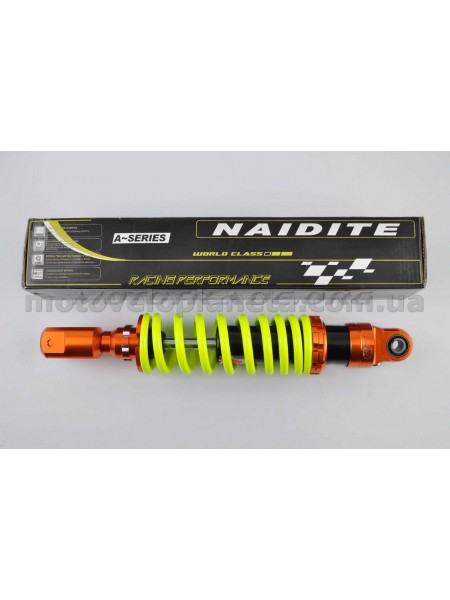 Амортизатор   GY6   350mm, тюнинговый   (оранжево-лимонный)   NDT, шт