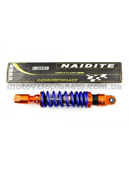 Амортизатор   GY6   350mm, тюнинговый   (оранжево-синий)   NDT, шт