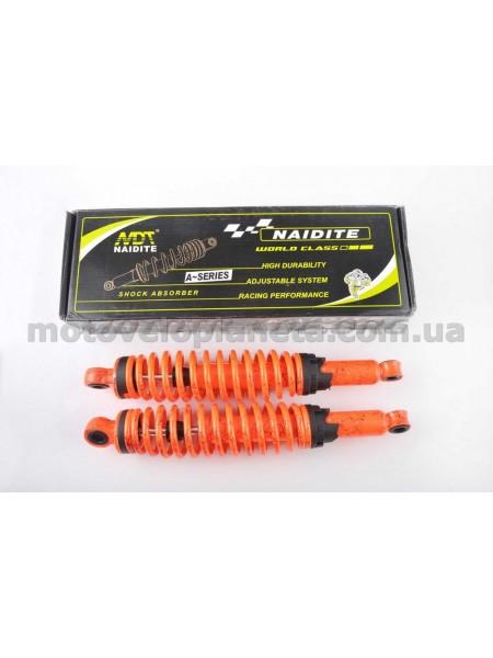Амортизаторы (пара)   Delta   340mm, регулируемые   (оранжевые +паутина)   NDT, пара