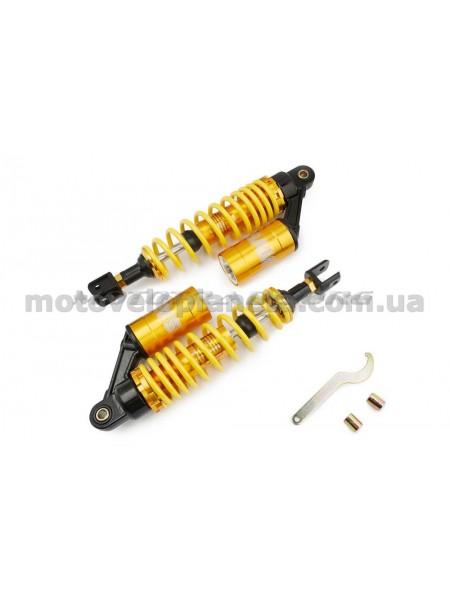 Амортизаторы (пара)   универсальные   320mm, газомасляные   (желтые)   NET   (#0001), пара