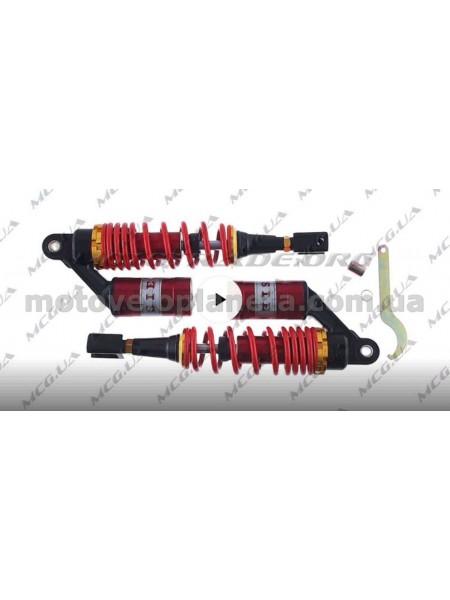 Амортизаторы (пара)   универсальные   320mm, газомасляные   (красные)   NET, пара