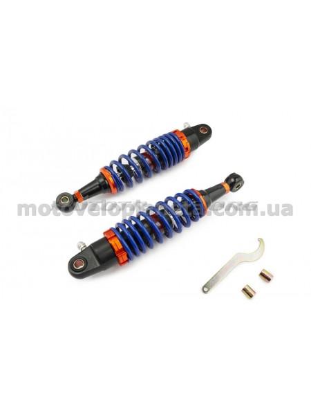 Амортизаторы (пара)   универсальные   280mm, тюнинг   (синие)   NET, пара