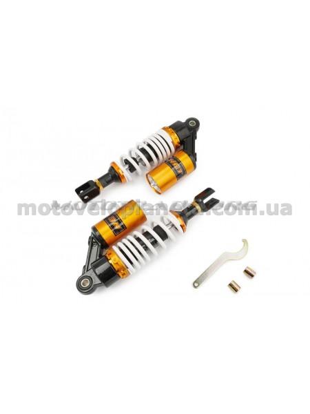 Амортизаторы (пара)   универсальные   320mm, газомасляные   (белые)   NET, пара
