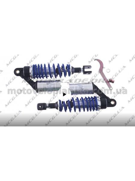 Амортизаторы (пара)   универсальные   280mm, газомасляные   (синие)   NET, пара