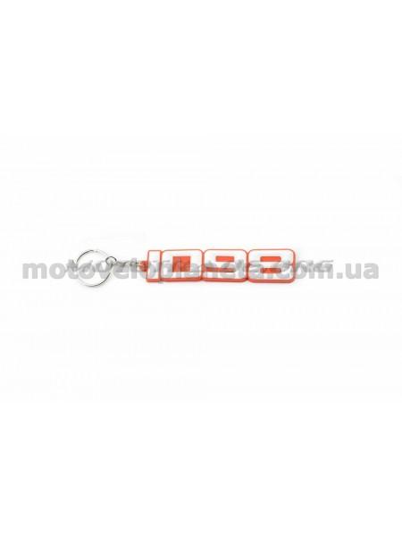 Брелок резиновый   1098   (#YSK127), шт