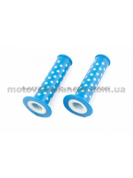 Ручки руля велосипедные   (синяя,звезды)   (mod:4)   YKX, компл.