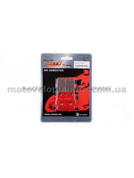 Колодки тормозные (диск)   Honda ATC 250R   (красные)   YONGLI, компл.