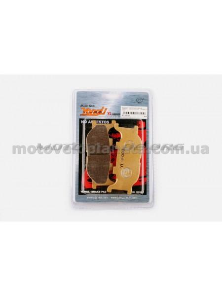 Колодки тормозные (диск)   Yamaha MAJESTY 250   (желтые)   YONGLI PRO, компл.
