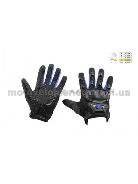 Перчатки   SCOYCO   (mod:HD-09, size:XL, синие, текстиль), пара