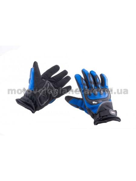 Перчатки   AXE RACING   (size:L, синие), пара