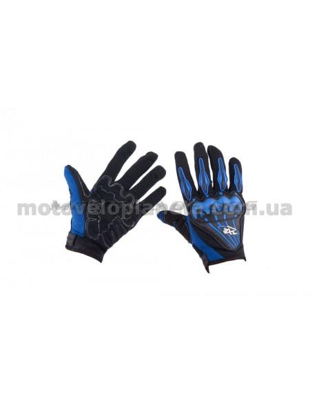 Перчатки   AXE RACING   (size:L, синие) (mod:1), пара