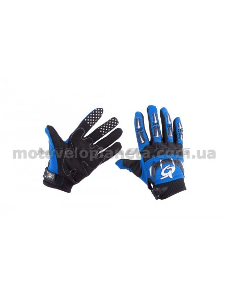 Перчатки   RG   (size:L, синие), пара
