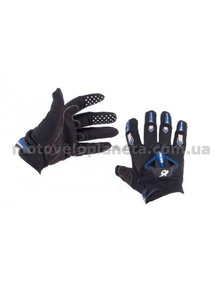 Перчатки   RG   (size:L, черно-синие), пара