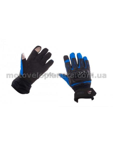 Перчатки   (сине-черные, size XL) с накладкой на кисть, пара