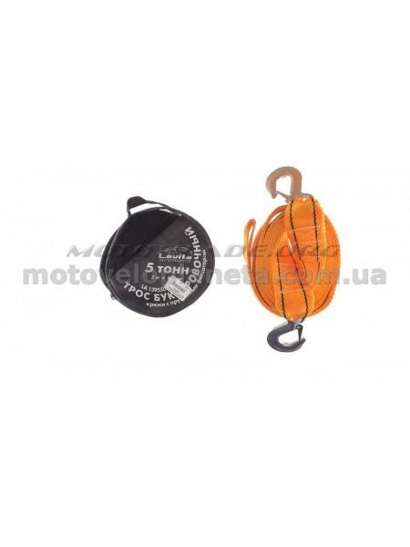 Трос буксировочный 5т   (5м*60mm, полипропилен)   LVT, шт