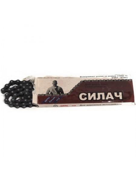 """Цепь велосипедная """"Силач"""" 112 звеньев (#КМ)"""