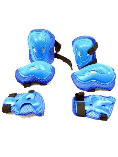 Набор защиты для тела (blue) (#MD)