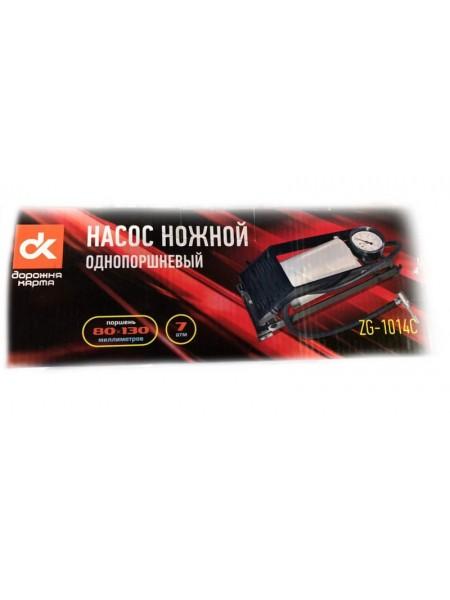 Насос ножной усиленный <ДК> / 80x130 мм (mod:190241)