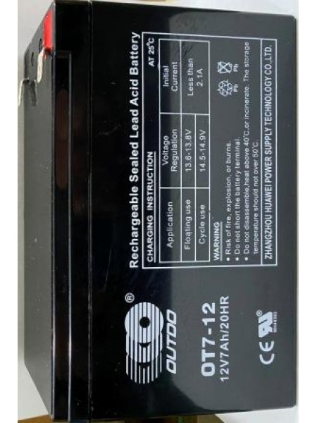 АКБ 12V7A электро-велосипед 150x95x65